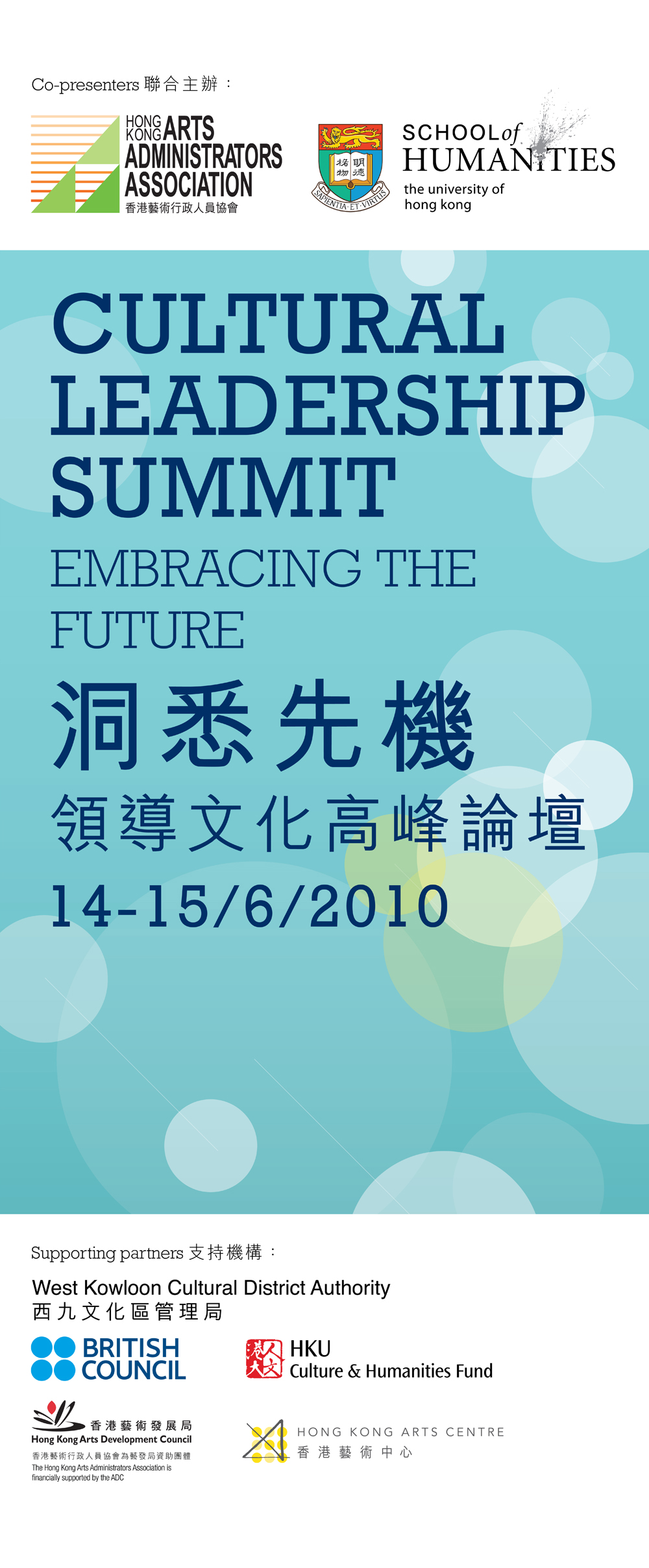 2010 Cultural Leadership Summit : Embracing the Future