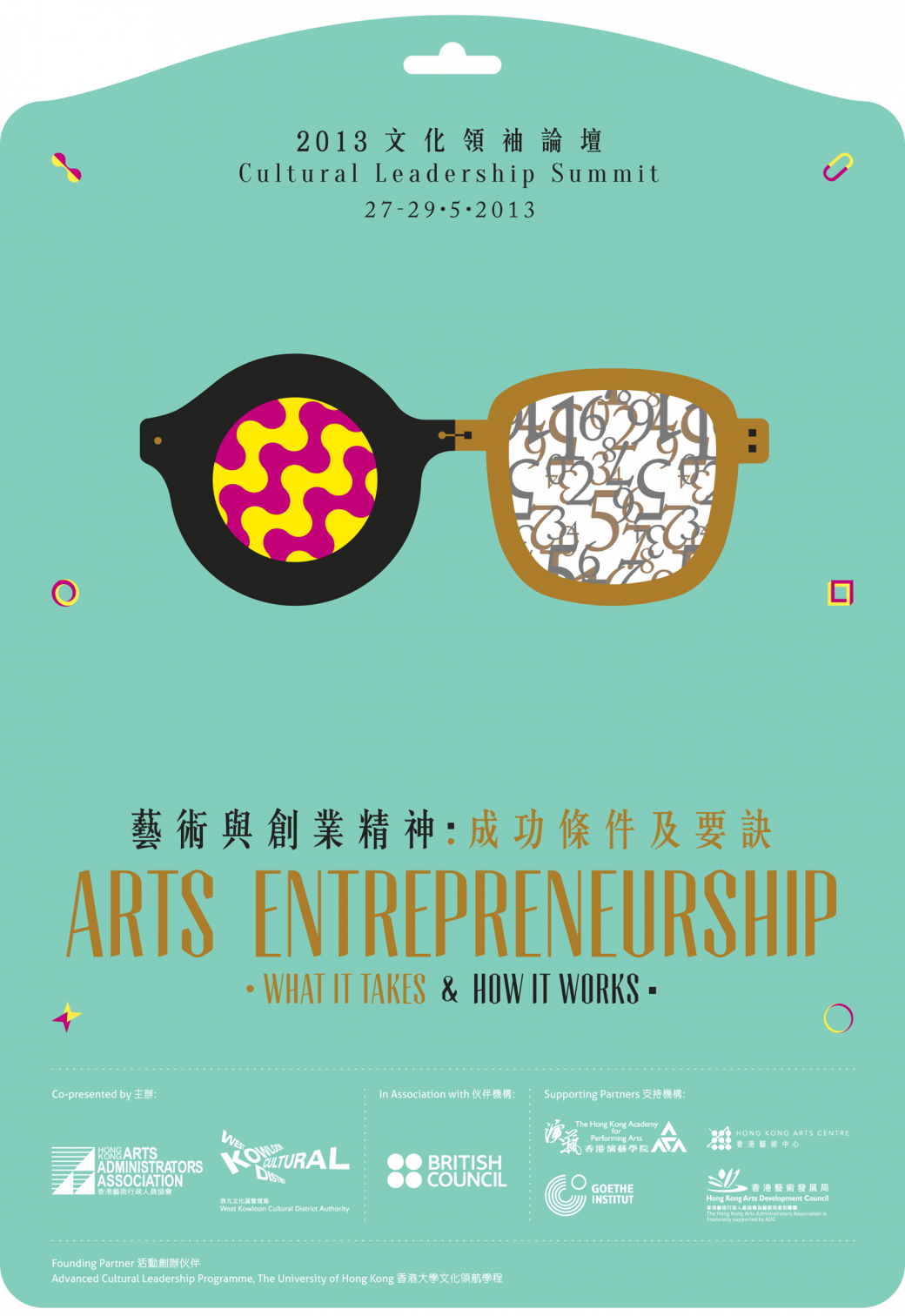 2013 Cultural Leadership Summit – Arts Entrepreneurship: What It Takes And How It Works